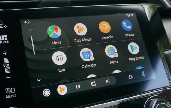 Google's new Android Auto application substitution is carrying out to more nations