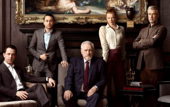 Succession will not get in excess of five seasons on HBO, the writer says