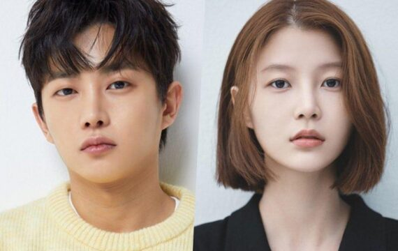 Kim Min Seok and Im Hyeon Joo will star in a forthcoming drama; see premiere date